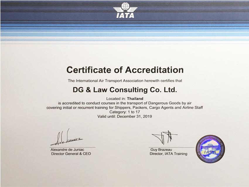 training iata certification dg dgr cert save
